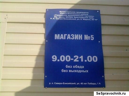 P150813_09.01