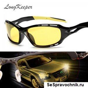 LongKeeper-Горячие-Продажи-Ночного-Вождения-очки-С-Антибликовым-Покрытием-Очки-Для-Безопасности-Вождения-Солнцезащитные-Очки-Желтые
